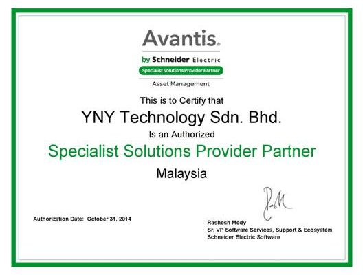 Avantis-SSP-certificate